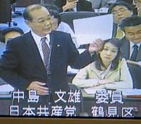 納税通知書を示して質問する中島文雄議員