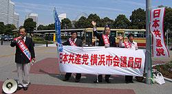 マイクを握る中島文雄議員、横断幕の向かって左から河治民夫、大貫憲夫、白井正子の各議員