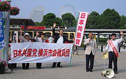 左から、関美恵子、白井正子、大貫憲夫、中島文雄、河治民夫の各市議会議員