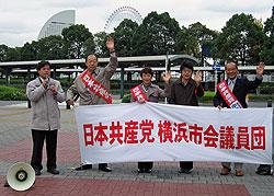 桜木町駅前で、左から河治議員、大貫議員、白井議員、(1人おいて)中島議員