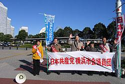 左から、白井正子、河治民夫、大貫憲夫、関美恵子、中島文雄の各市議
