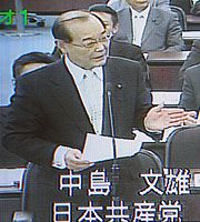 経済観光局審査で質問する中島文雄議員