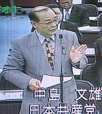 健康福祉局で質問する中島文雄議員