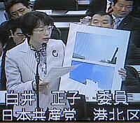 環境創造局でパネルを示して質問する白井正子議員