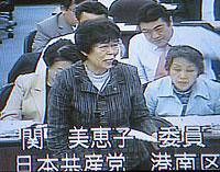 病院経営局審査で質問する関美恵子議員