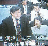 選挙管理委員会の審議で質問するかわじ民夫議員