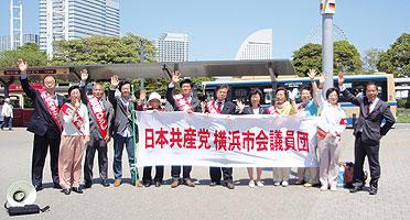 桜木町駅前市会報告の参加者たち