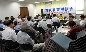 暑い中大勢の市民が参加した市政懇談会