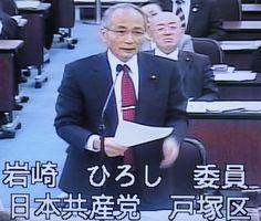 都市整備局で質問する岩崎ひろし議員