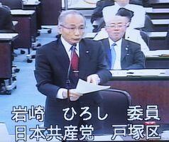 港湾局審査で質問する岩崎ひろし議員