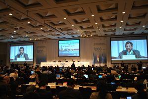 横浜市で開かれたIPCC第38回総会(写真は横浜市提供)