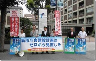 左から、白井、大貫、古谷、あらき、岩崎各市会議員