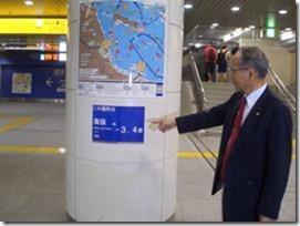 海抜表示を示す岩崎ひろし議員=7月3日、横浜地下南側通路