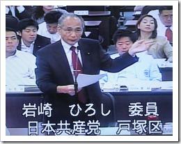 総合審査で質問する岩崎議員