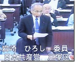 政策局審査で質問する岩崎ひろし議員
