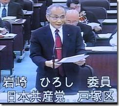環境創造局審査で質問する岩崎ひろし議員