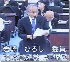 財政局審査で質問する岩崎ひろし議員