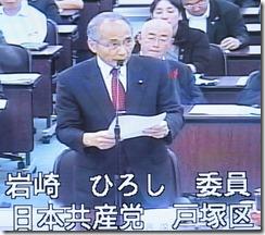 総務局審査で質問する岩崎ひろし議員
