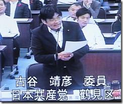 教育委員会審査で質問する古谷やすひこ議員