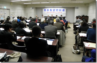 市政懇談会(2月4日)
