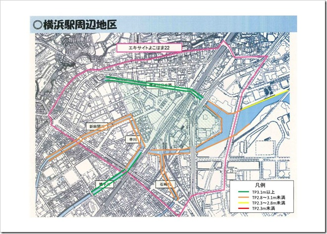 (スライド1)横浜駅周辺