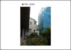 建築局スライド3