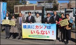 宣伝する日本共産党横浜市議団