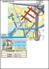 総務局スライド (3)