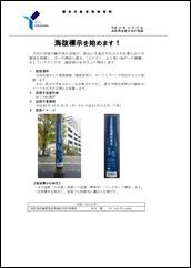 総務局スライド (5)