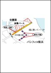 総務局スライド (8)