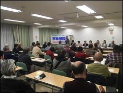 2018.2.8予算懇談会その1