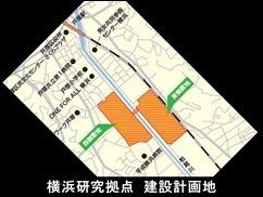 総務局スライド (4)