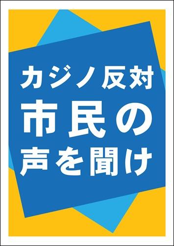 カジノ-01
