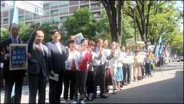 カジノ反対ヒューマンチェーンに参加する日本共産党