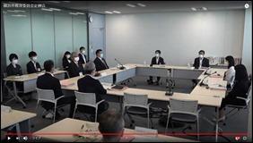 2020.8.5 教育委員会会議
